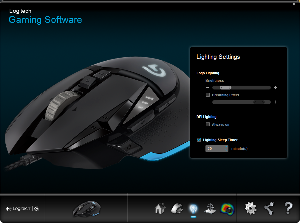logitech-g502-lighting-controls
